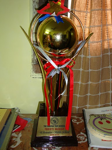 All rounder trophy